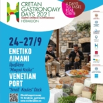 To Wines of Crete συμμετέχει στο Ηράκλειο – Ημέρες Γαστρονομίας 24/9 με 27/9.